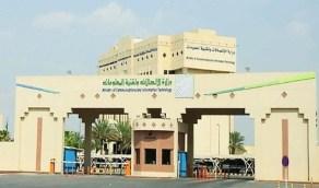 وزارة الإتصالات تعلن عن 2000 وظيفة شاغرة
