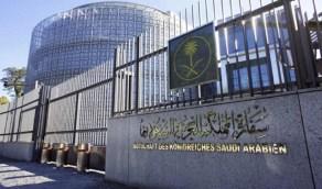 توضيح من السفارة في البحرين بشأن المواطنين المصابين بـ كورونا