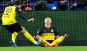 فوز مثير لدورتموند أمام باريس سان جيرمان بدوري أبطال أوروبا