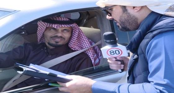 «حملة 80 » تفتح المشاركة لعموم السائقين عبر رابط إلكتروني وتوزع سيارات
