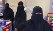 بالفيديو..شقيقات تعملن بالبقالة تروين ردة فعل الزبائن
