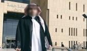 قرار بإعفاء المحامين من التفتيش في المحاكم