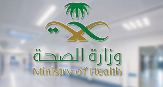 «الصحة» تُعلن أسماء المرشحين والمرشحات على وظائفها