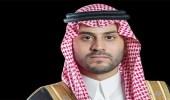 نائب أمير حائل يشكر مدير «الهلال الأحمر» بالمنطقة