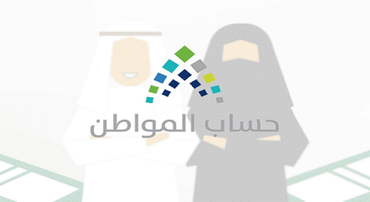 خطوات حذف المستندات من حساب المواطن