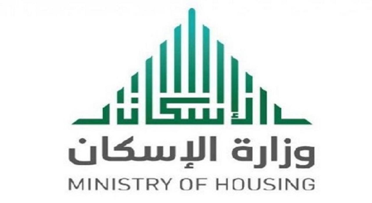القيادة تسلم الحقيل حقيبتا الإسكان والشؤون البلدية والقروية