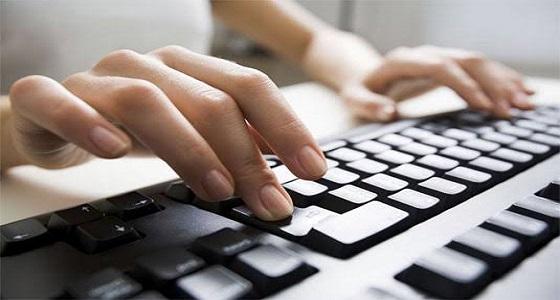 طريقة القضاء على جراثيم لوحة مفاتيح الحاسوب