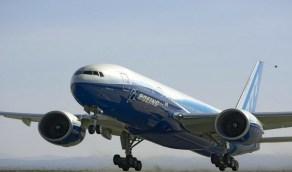 طارىء غريب يتسبب في هبوط طائرة بوينغ 777 من الجو