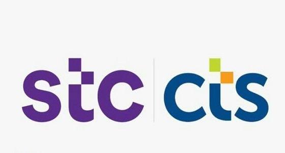 تأكيدًا لـ « صدى »مقاضاة الاتصالات السعودية «STC» بسبب تقليد شعارها