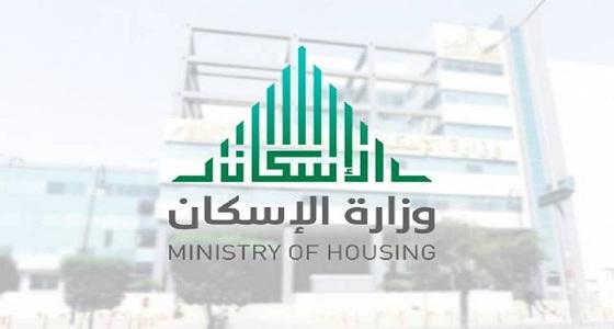 توقعات بتخفيض أسعار العقار بعد قرار وزارة الإسكان