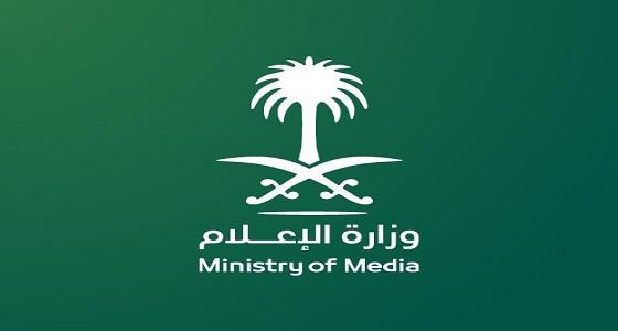 «الإعلام» تنفي تعيين مستشار جديد للوزير