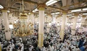 خطبة الجمعة من المسجد النبوي