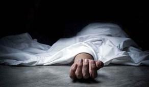 العثور على جثة «متسولة» وبحوزتها 7 ملايين يورو