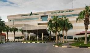وظائف شاغرة بمستشفى قوى الأمن بالدمام