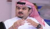 ابن مساعد يقصف جبهة بنت جاسم من جديد