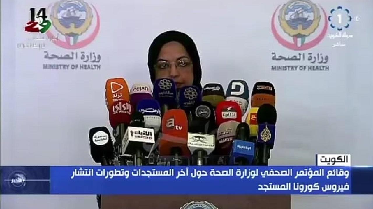 بالفيديو.. تسجيل إصابتين جديدتين بكورونا في الكويت خلال 24 ساعة