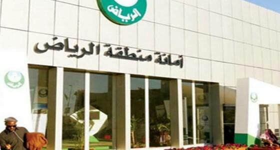 دعوة للخريجين للتقدم علي شغل 81 وظيفة شاغرة في أمانة الرياض