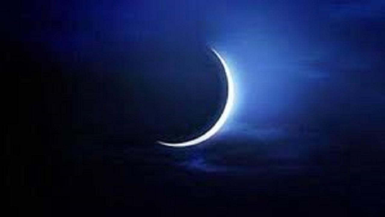 موعد حلول رمضان وعيد الفطر لعام 1441 هـ