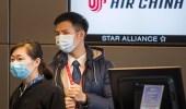 رقم جديد لحصيلة ضحايا فيروس كورونا المستجد في الصين