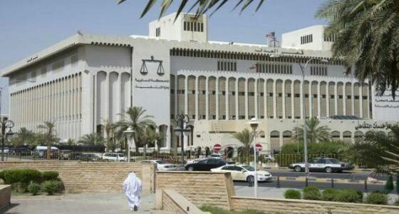 النيابة العامة بالكويت تأمر بضبط ابن نائب أهان عسكري