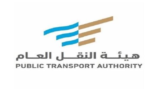 بدء مشروع للنقل العام في أبو عريش والطائف وبريدة وعنيزة