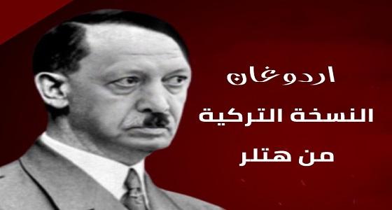 هجوم على أردوغان بعد سعيه للتمدد في الصومال: «نازيّ جديد»
