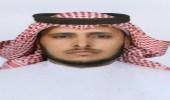 العنزي مديرا لفرع وزارة العدل بالحدود الشمالية