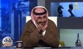 بالفيديو..طارق الحربي: الرياض صارت أبرد من لندن