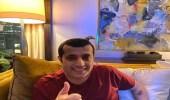 آل الشيخ يعود من رحلته العلاجية ويصل الرياض