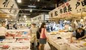 سلع «حلال» في اليابان لجذب المسلمين