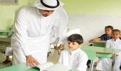 استبعاد معلمين مشاركين بـ«التعداد السكاني» بسبب الأعمال المسائية