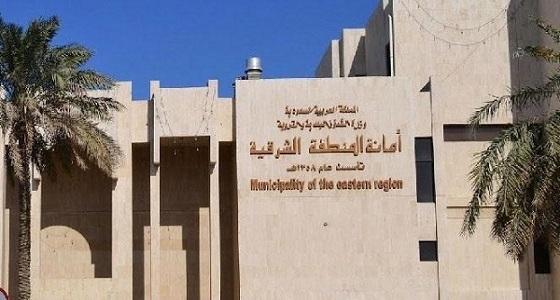 أمانة الشرقية: ننفذ مشاريع ردم وتسوية وسفلتة لضاحية الملك فهد بقيمة 30 مليون