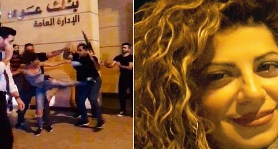 صاحبة الصورة الشهيرة لركل ضابط لبناني تخضع لمحاكمة عسكرية