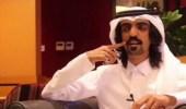 ابن مساعد يطالب المزايدين على قضية خاشقجي بالإلتفات إلى مقتل الشاعر القطري