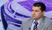 آل الشيخ لمحلل «بي إن سبورت» : «أنت بفاتورة»