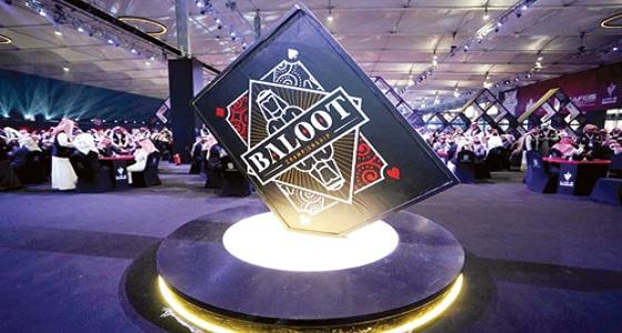 أكثر من 4 آلاف متسابق في «شتاء الرياض للبلوت» يتأهلون إلى المرحلة الثانية من التصفيات