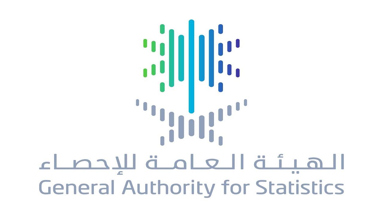 الهيئة العامة للإحصاء: تعليق الأعمال الميدانية لمشروع تعداد السعودية 2020 حتى إشعار آخر