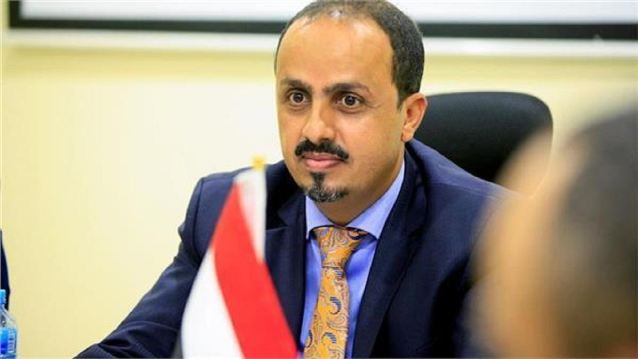 """معمر الإرياني: """" تخطئ قطر إن اعتقدت أنها في منأى عن مشروع تصدير الثورة الخمينية """""""