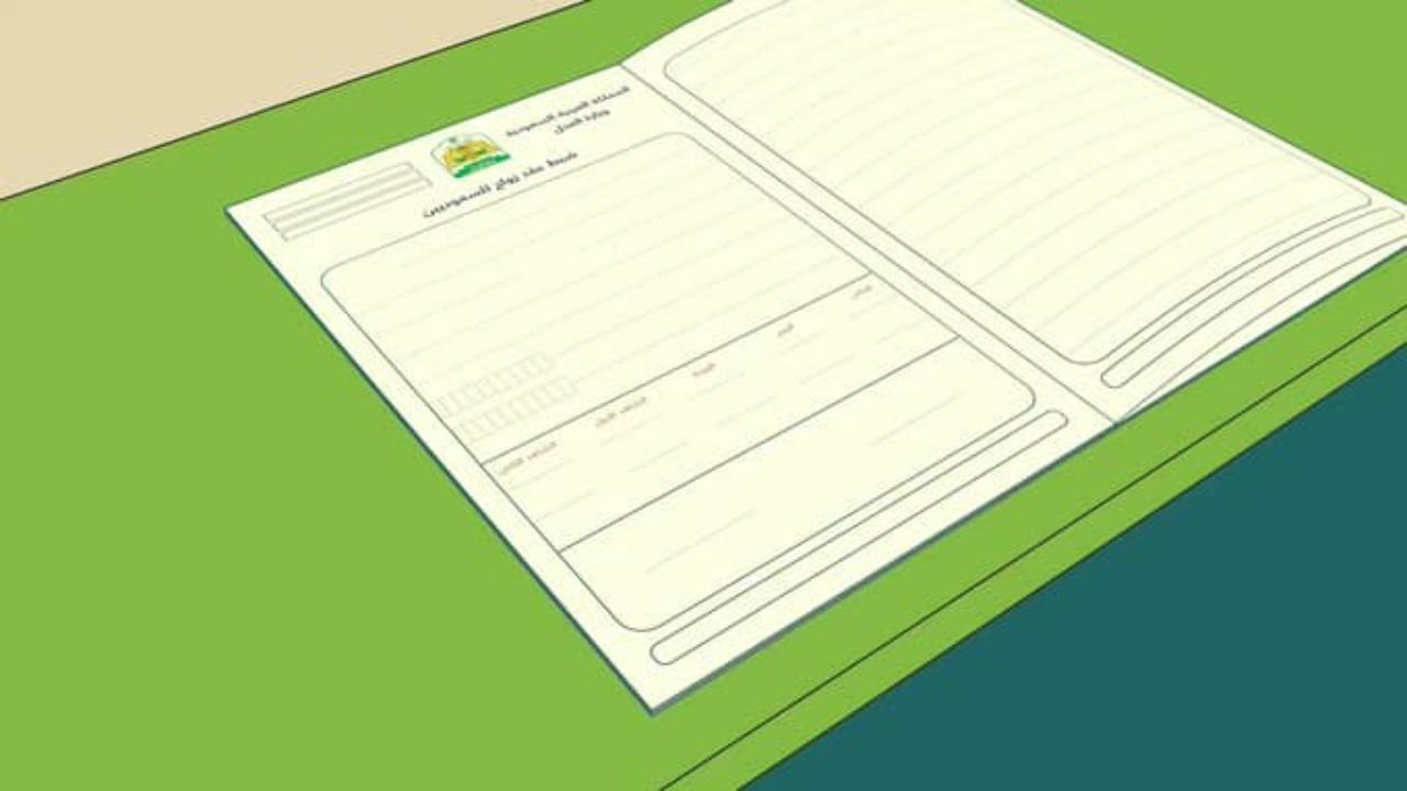 بالفيديو.. خدمة جديدة لتوصيل سجل الأسرة لمكانك عبر منصة أبشر