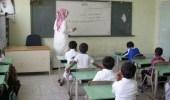 المحكمة تُنصف معلم تعرض للبصق وشد اللحية من قائد مدرسة بمكة
