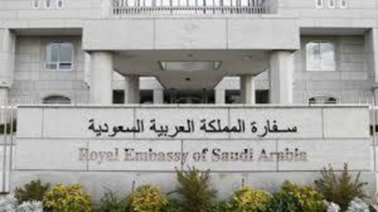 «السفارة في الكويت» تعلن تمديد فترة المغادرة النهائية
