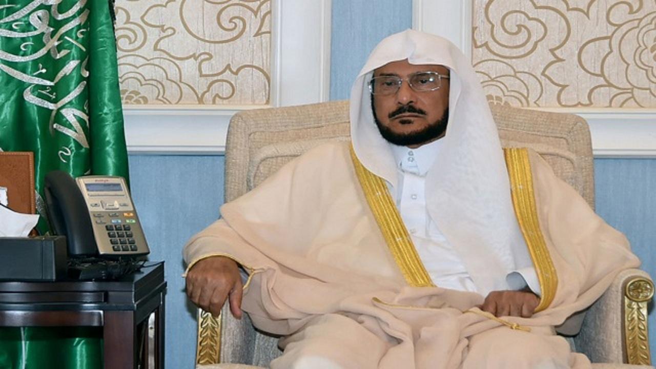 الموت يُفجع وزير الشؤون الإسلامية