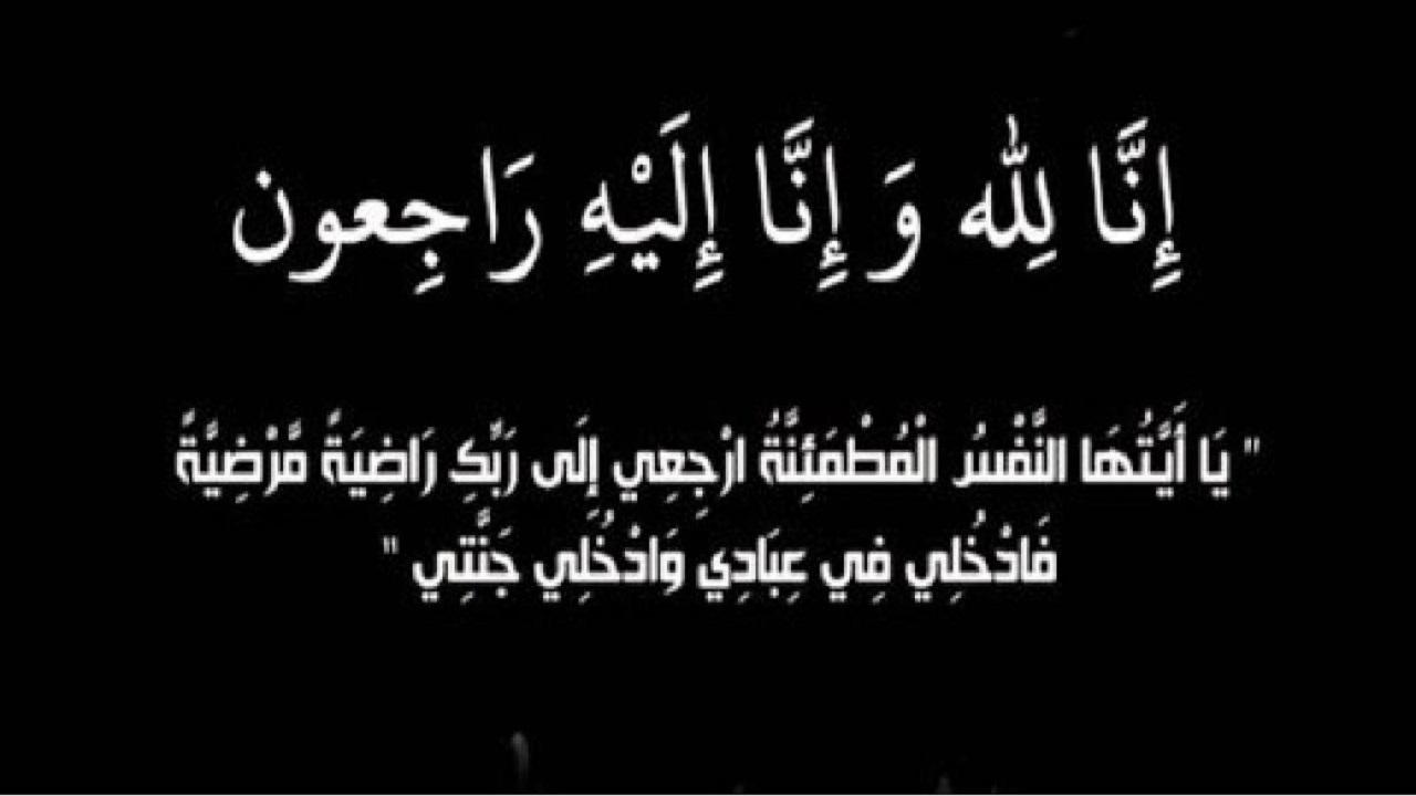 منصور الأسمري في ذمة الله