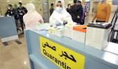 """"""" الصحة المصرية """" تعلن أول حالة وفاة بفيروس كورونا"""