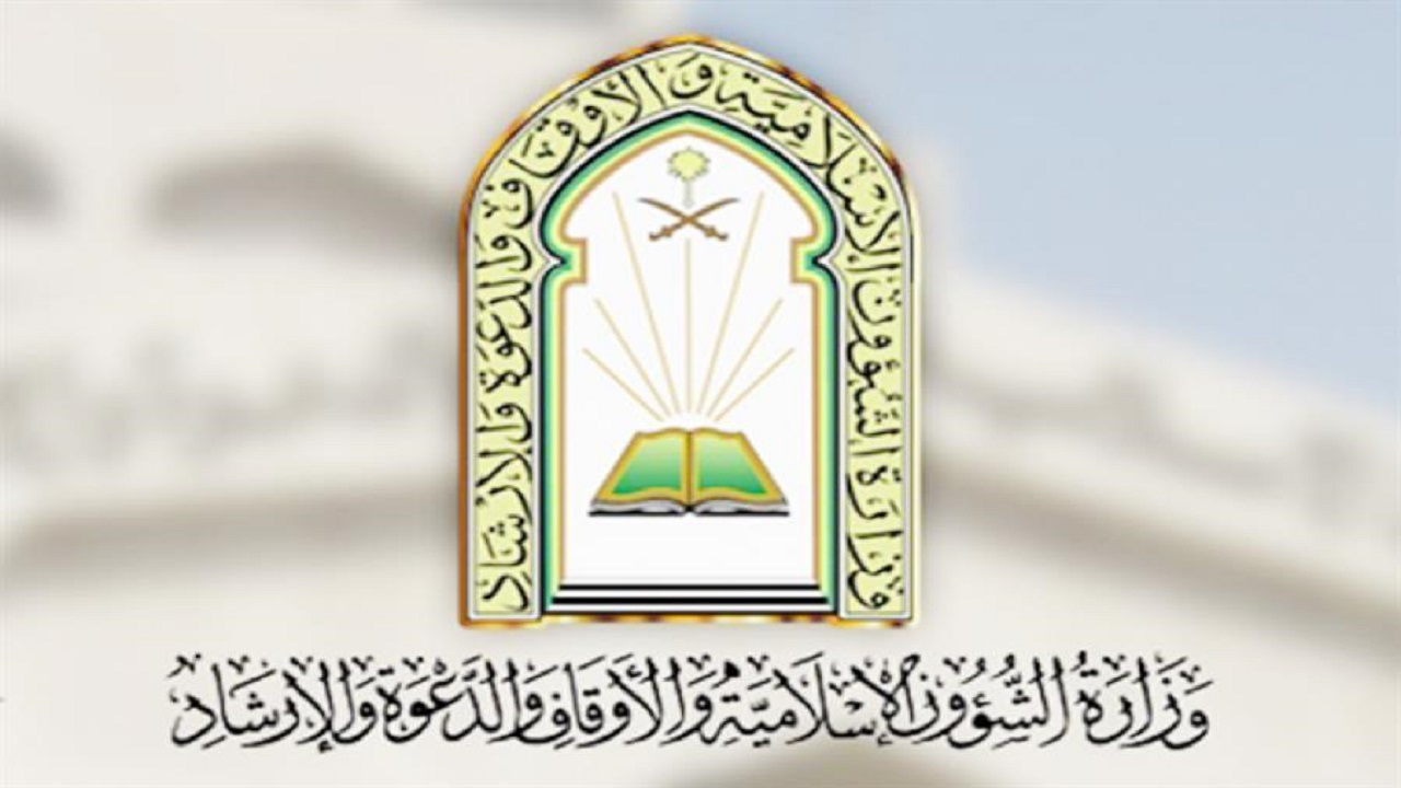 توجه لإقامة صلاة الجمعة بأقرب مسجد للجوامع المزدحمة