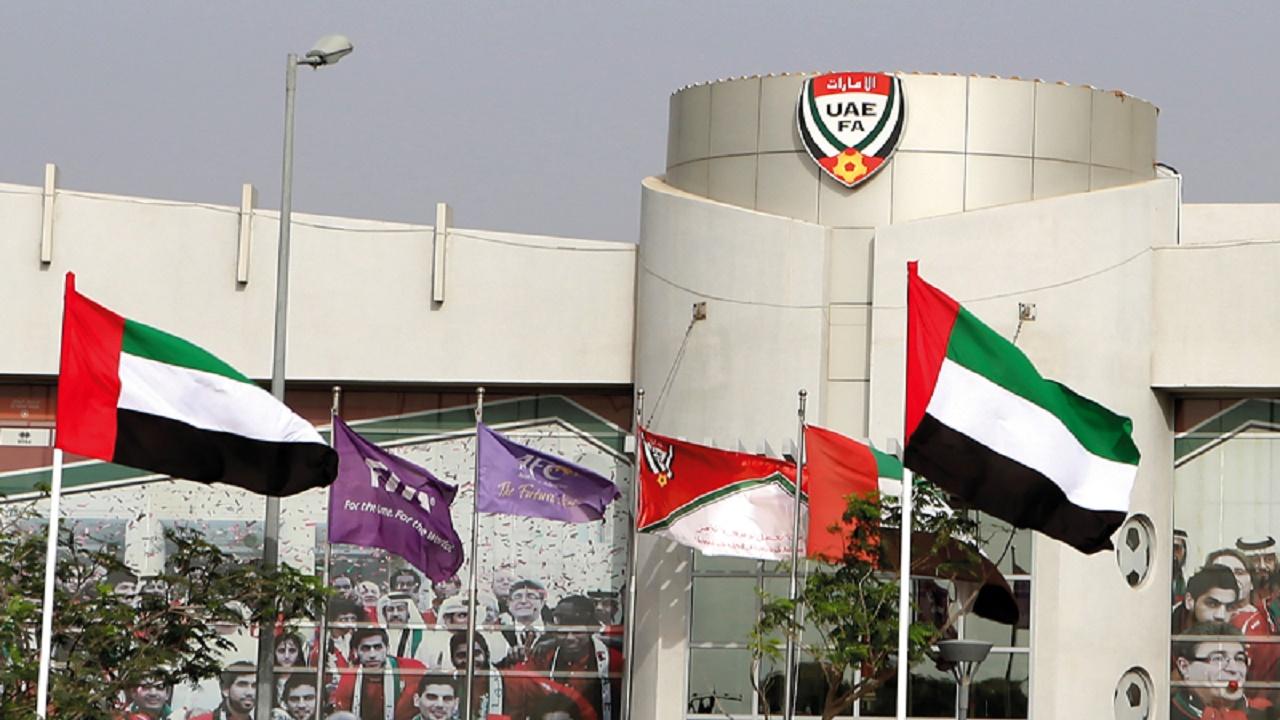 اتحاد الكرة الإماراتي يعتمد تشكيله الجديد للجانه الدائمة