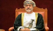سلطان عمان يصدر 10 مراسيم جديدة
