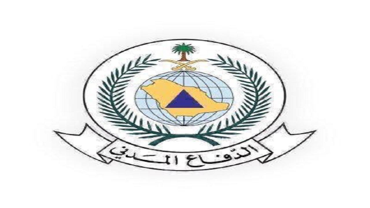 مدني مكة يدعو لأخذ الحيطة والحذر من التقلبات الجوية