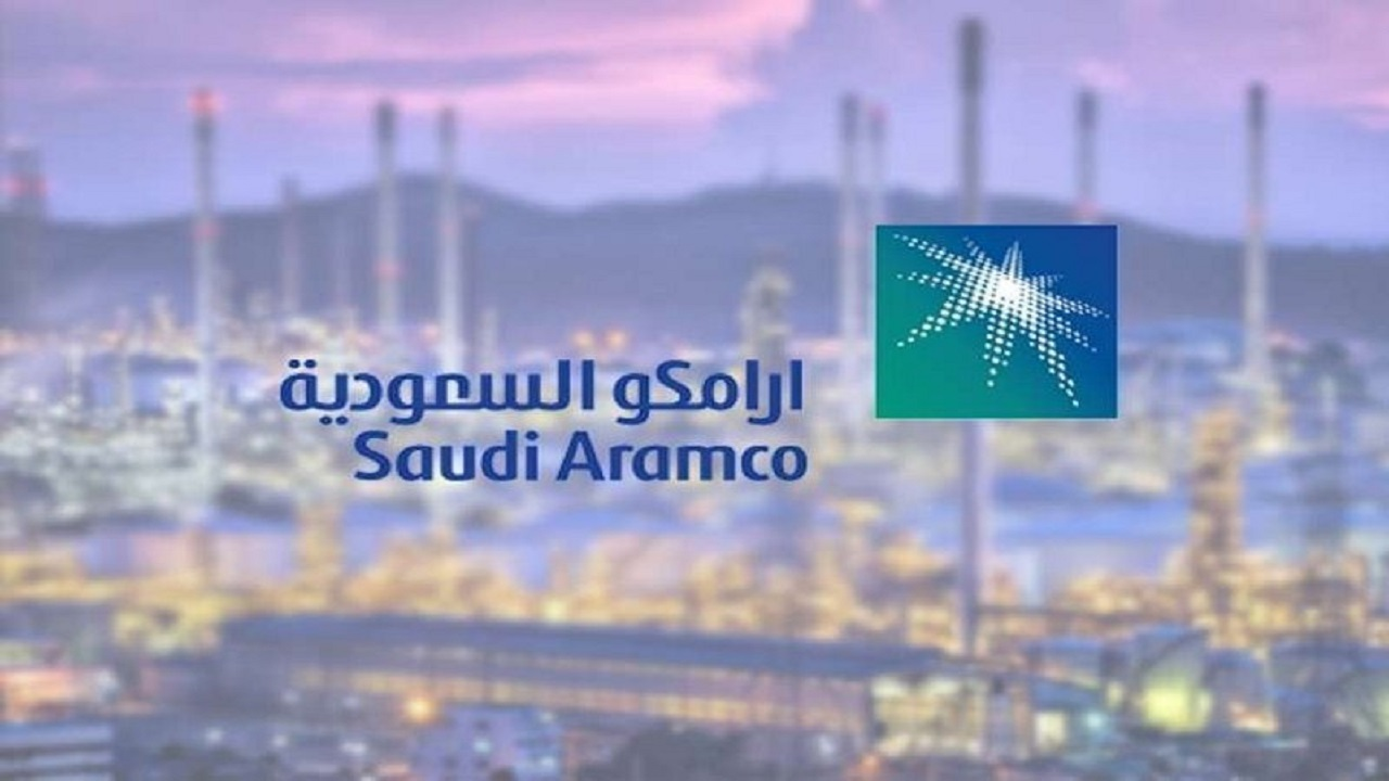 «أرامكو» تتلقى توجيهاً برفع الطاقة القصوى إلى 13 مليون برميل يوميا