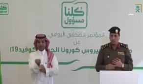 بالفيديو.. الأمن العام محذراً من التجاوب مع المتسولين: يؤدى إلى انتقال عدوى كورونا